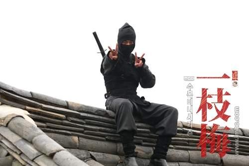 2009 JIW Return of Iljimae Fighting 6