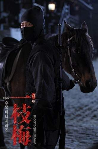 2009 JIW Return of Iljimae Fighting 9