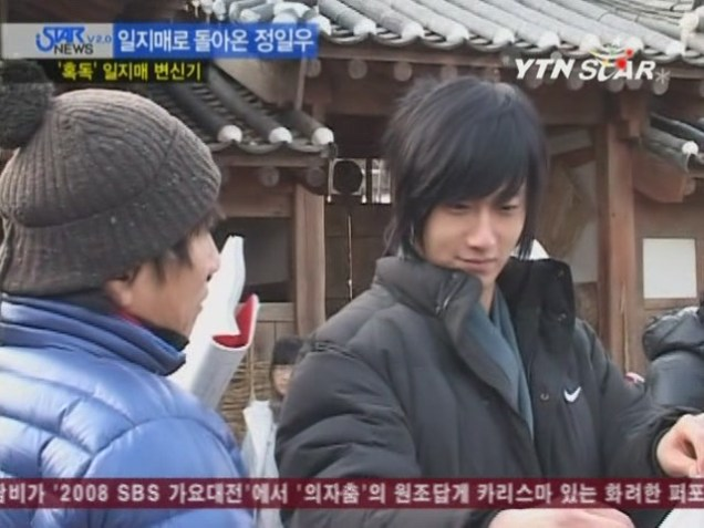 2009 Return Iljimae Cast & BTS 1
