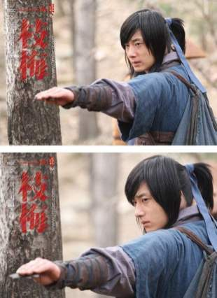 2009 Return Iljimae Cast & BTS 102