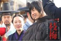 2009 Return Iljimae Cast & BTS 16