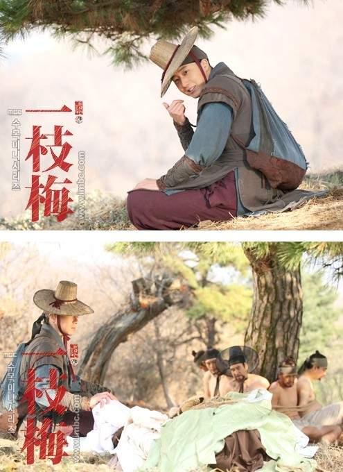 2009 Return Iljimae Cast & BTS 23.jpg