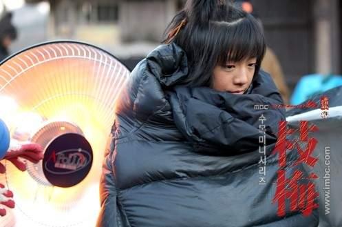 2009 Return Iljimae Cast & BTS 35.5.jpg