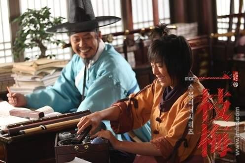 2009 Return Iljimae Cast & BTS 39.jpg