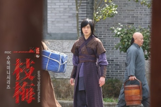2009 Return Iljimae Cast & BTS 72