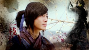 2009 Return Iljimae End Art 17