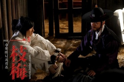 2009 Return Iljimae Epi 23 1