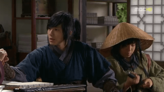 2009 Return of Iljimae Ep 18 16