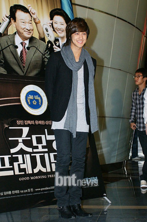 2009 10 13 JIW:KIM BUM VIP GOod Morning President 1.jpg