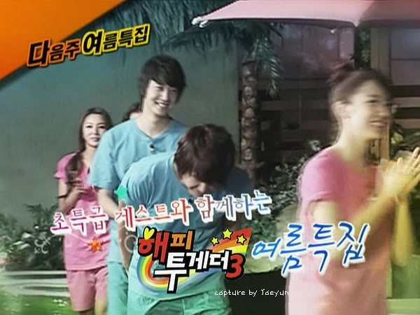 2009 8 19 JIW Happy Together 2