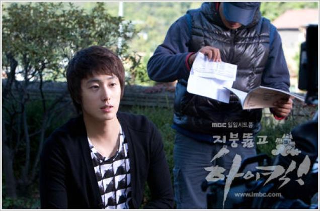 2009 JIW High Kick BTS 2 24