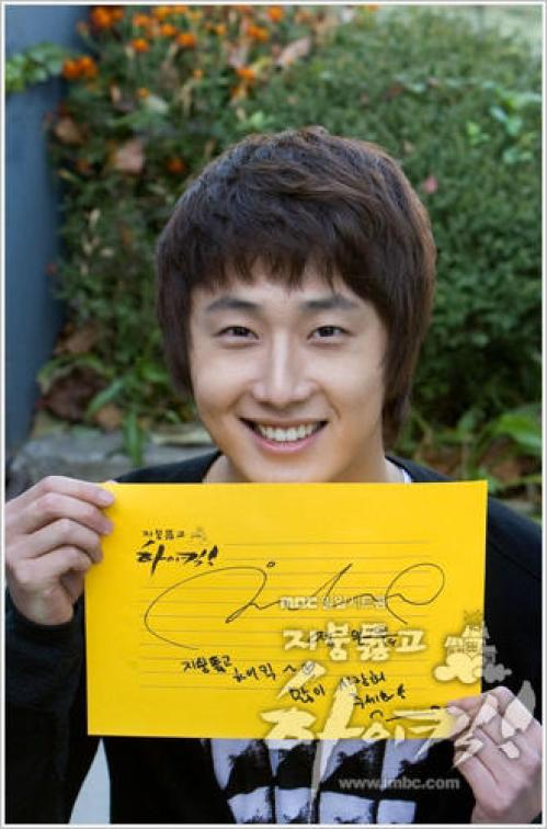 2009 JIW High Kick BTS 2 28