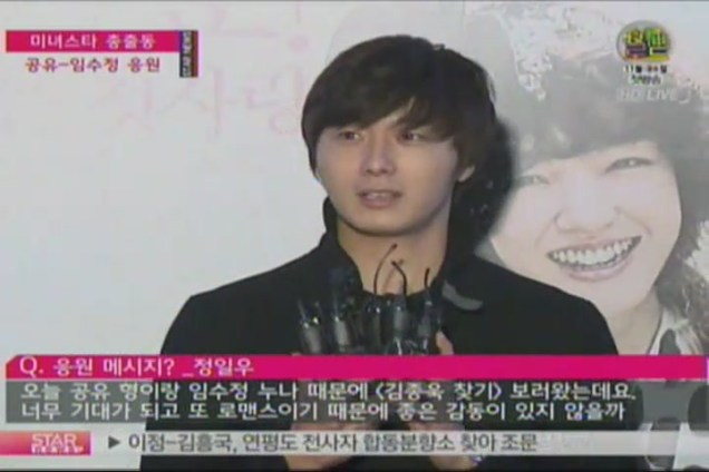 2010 11 JIW Mr. Destiny VIP SHow 8