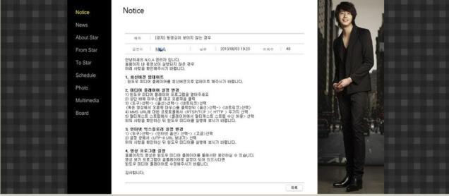 2010 4 26 JIW NOA Web 6