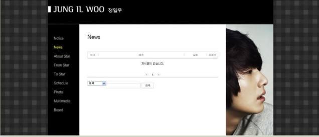 2010 4 26 JIW NOA Web 7.jpg