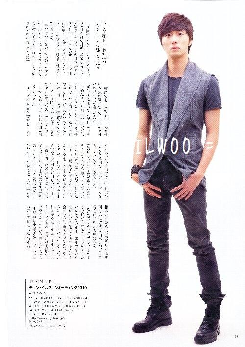 2010 JIW Haru Hana 3