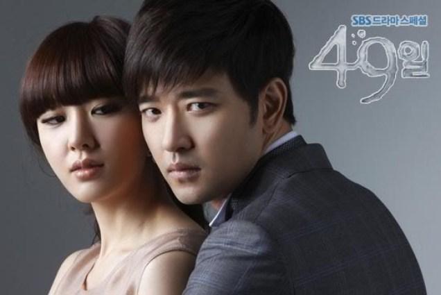2011 2 JIW 49 Days Poster 33