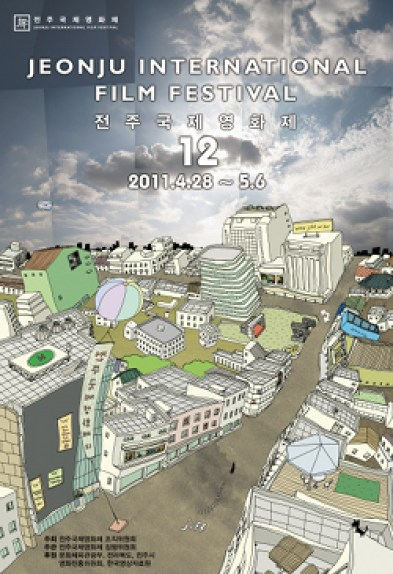 2011_(12th)_Jeonju_International_Film_Festival.jpg