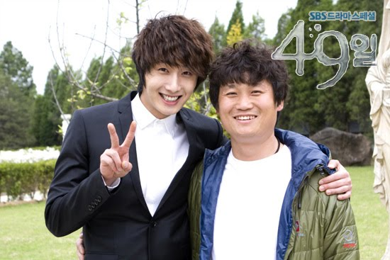 2011 49 Days BTS Part 2 JIWD 28