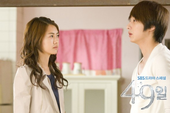 2011 49 Days Ep 19 Date Bed 2.jpg