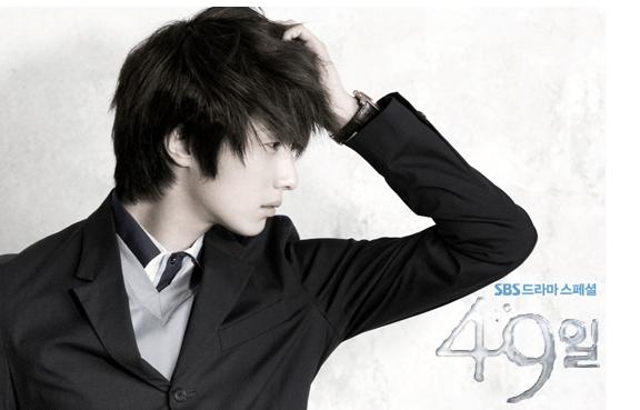 2011 5 Style Chosun JIW 1