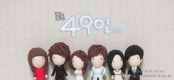 han-kang-49-days-28-featured-image.jpg