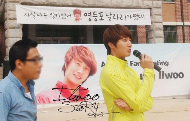 2011 10 09 Jung II-woo Athletic Fan Meeting 00006