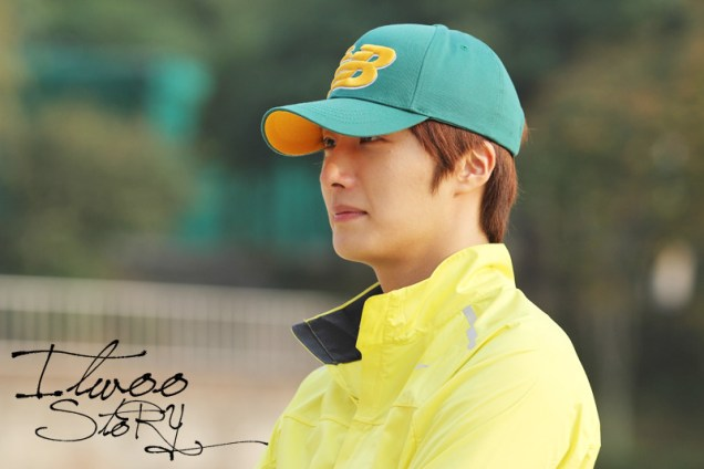 2011 10 09 Jung II-woo Athletic Fan Meeting 00019