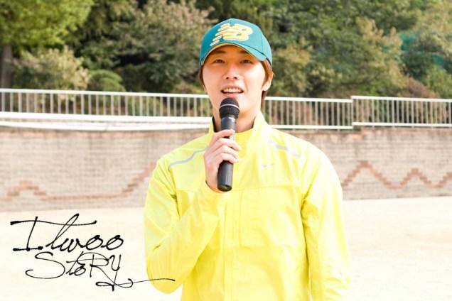 2011 10 09 Jung II-woo Athletic Fan Meeting 00054