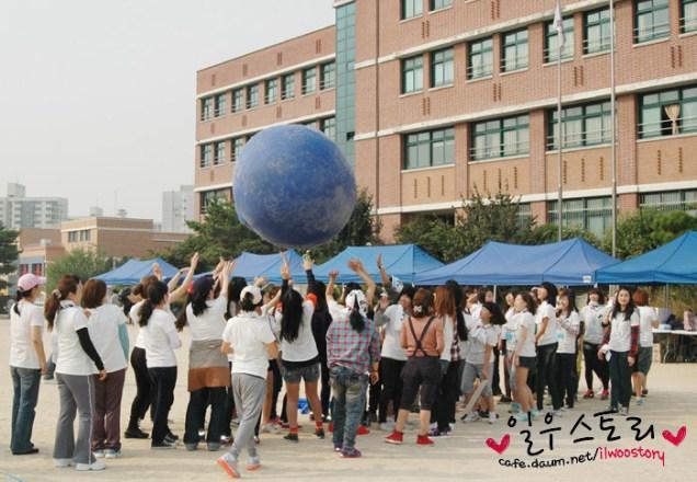 2011 10 09 Jung II-woo Athletic Fan Meeting Daum00007