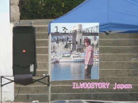 2011 10 09 Jung II-woo Athletic Fan Meeting Ilwoostory Japan Momo-Pyan Account00007