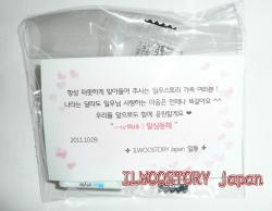 2011 10 09 Jung II-woo Athletic Fan Meeting Ilwoostory Japan Momo-Pyan Account00012