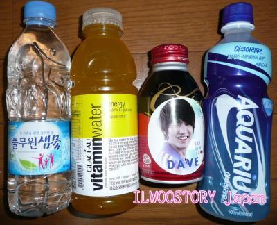 2011 10 09 Jung II-woo Athletic Fan Meeting Ilwoostory Japan Momo-Pyan Account00018