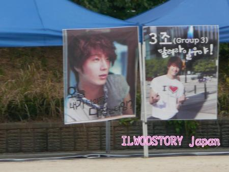 2011 10 09 Jung II-woo Athletic Fan Meeting Ilwoostory Japan Momo-Pyan Account00019