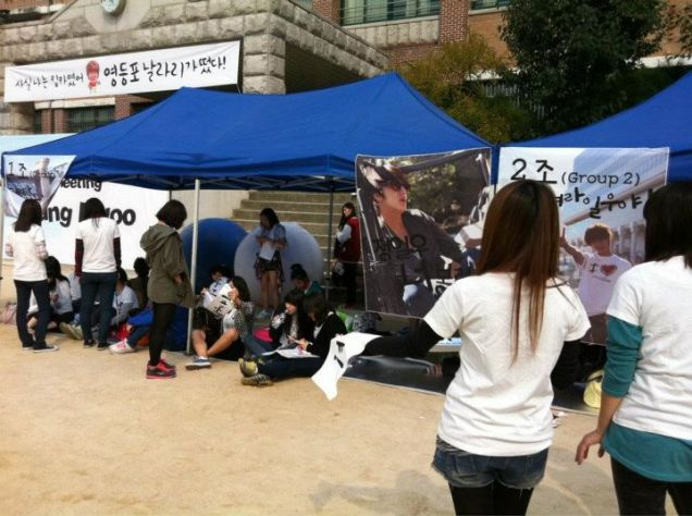 2011 10 09 Jung II-woo Athletic Fan Meeting Unknown Credit00001