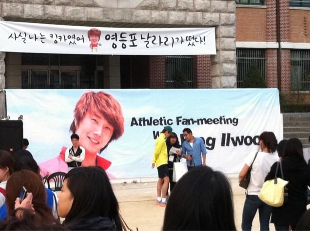 2011 10 09 Jung II-woo Athletic Fan Meeting Unknown Credit00021