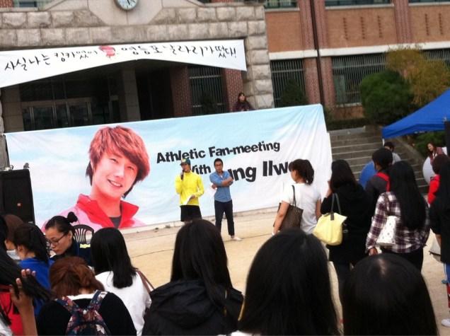 2011 10 09 Jung II-woo Athletic Fan Meeting Unknown Credit00022