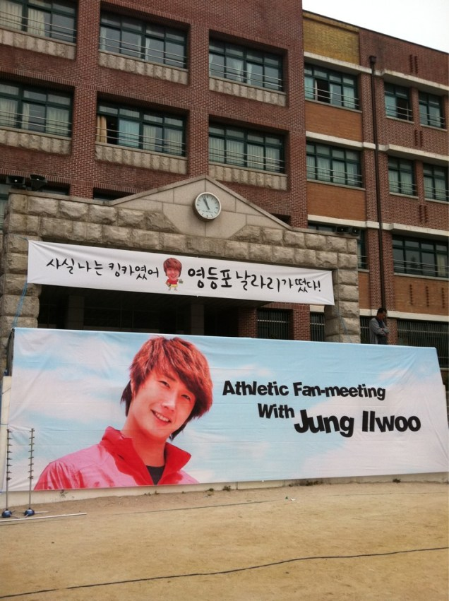 2011 10 09 Jung II-woo Athletic Fan Meeting Unknown Credit00024