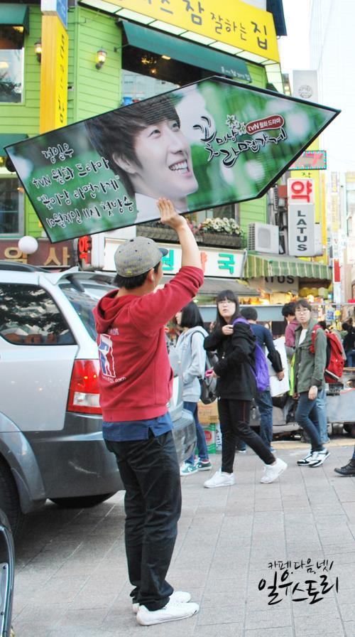 2011 10 24 Flower Boy Ramyun Shop Promotional Event in Downtonw Seoul00001