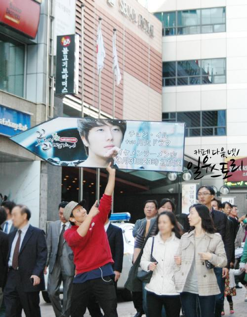 2011 10 24 Flower Boy Ramyun Shop Promotional Event in Downtonw Seoul00006