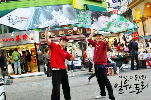 2011 10 24 Flower Boy Ramyun Shop Promotional Event in Downtonw Seoul00008