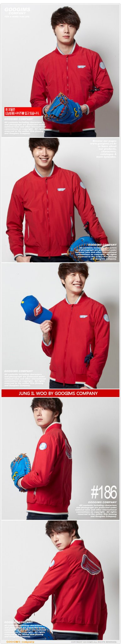 2011 10 Jung II-woo for Googims. Part 100005