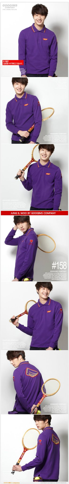 2011 10 Jung II-woo for Googims. Part 100008