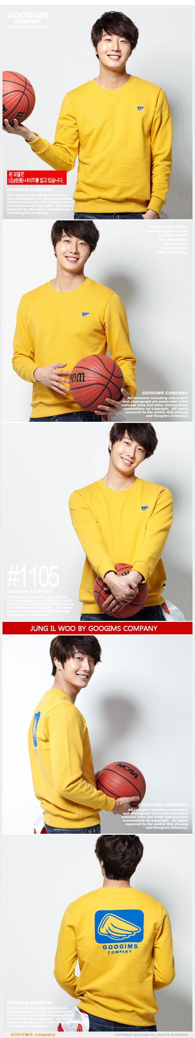 2011 10 Jung II-woo for Googims. Part 100009