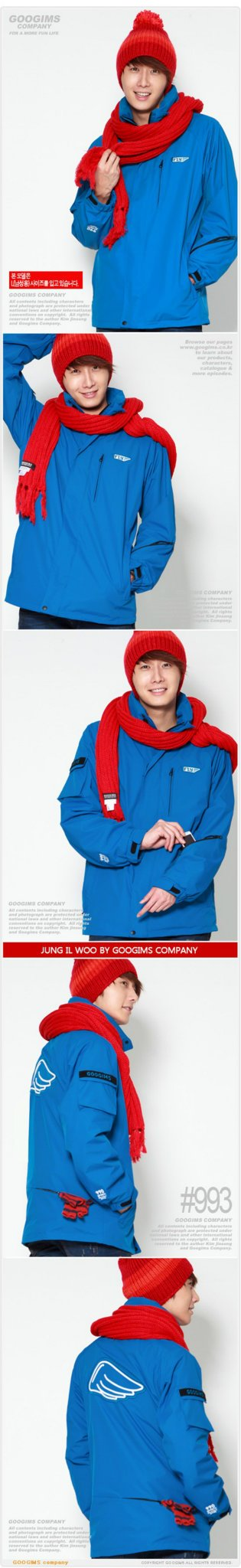 2011 10 Jung II-woo for Googims. Part 100010