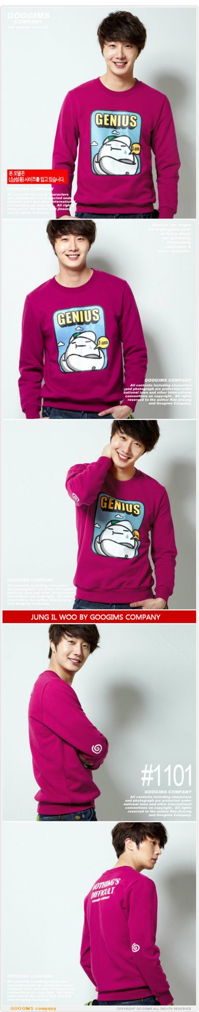2011 10 Jung II-woo for Googims. Part 100014