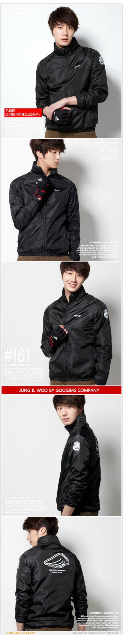 2011 10 Jung II-woo for Googims. Part 100015