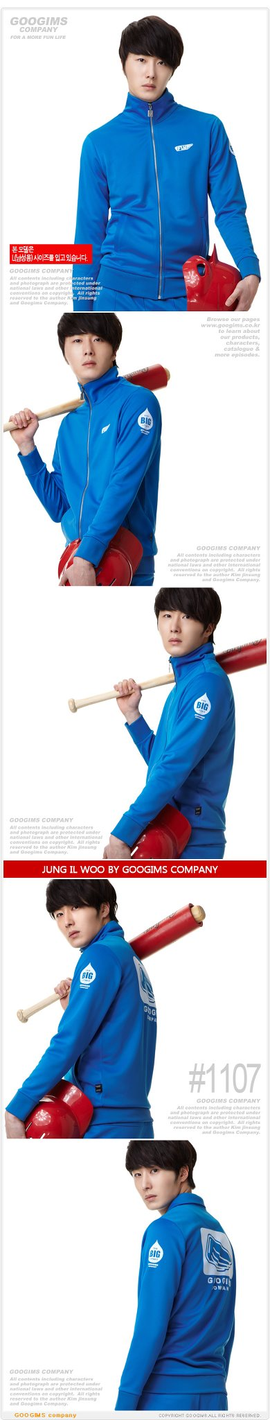 2011 10 Jung II-woo for Googims. Part 100018