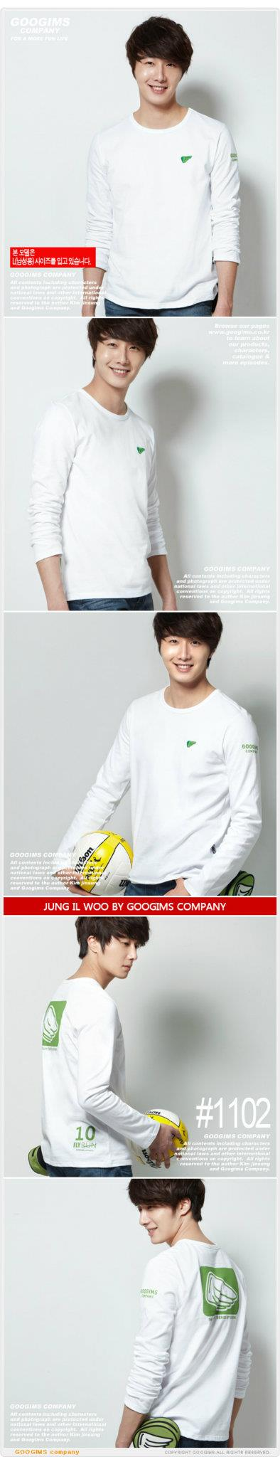 2011 10 Jung II-woo for Googims. Part 100026