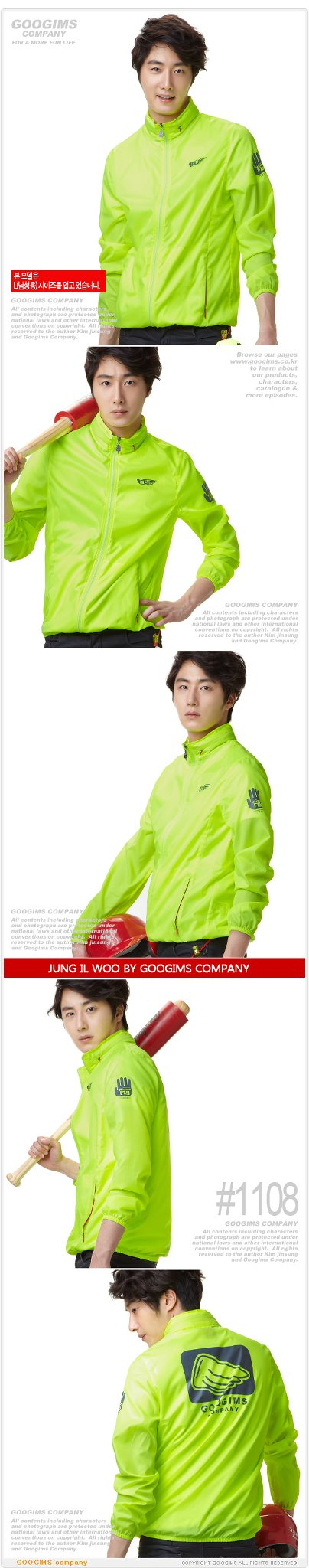 2011 10 Jung II-woo for Googims. Part 100032